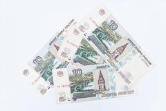 Grupo de Bill 10 do dinheiro dos rublos de Rússia, cerca de 1997 Fotografia de Stock