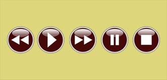 Grupo de botões do jogador audio ilustração royalty free