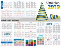 Grupo de calendários simples do bolso para 2019 dois mil dezenove A semana começa segunda-feira Tradução do ucraniano - Imagens de Stock Royalty Free