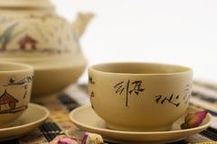 Grupo de chá tradicional chinês da argila Fotos de Stock