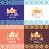 Grupo de Eid al Fitr Mubarak Imagens de Stock Royalty Free