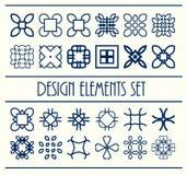 Grupo de elementos decorativo criativo do projeto abstrato Ilustração do vetor A decoração dá forma à coleção Imagens de Stock