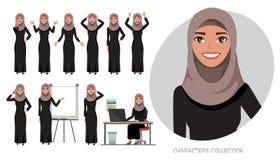 Grupo de emoções para a mulher de negócio árabe Imagem de Stock Royalty Free