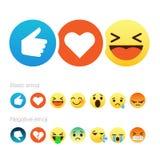 Grupo de emoticons bonitos do smiley, projeto liso Foto de Stock
