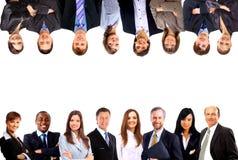 Grupo de hombres de negocios fotografía de archivo