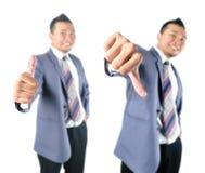 Grupo de homem de negócio Imagem de Stock