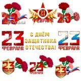 Grupo de logotypes do 23 de fevereiro para cumprimentar com dia do defensor Foto de Stock Royalty Free