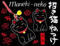 Grupo de Maneki-neko Gatos, flores e sinais afortunados Imagem de Stock