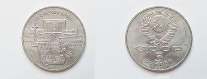 Grupo de moeda comemorativa 5 rublos de URSS desde 1990, mostras Matenad Fotos de Stock Royalty Free