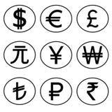 Grupo de moeda monocromática Fotografia de Stock