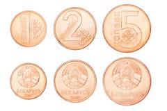 Grupo de moedas bielorrussas fotografia de stock