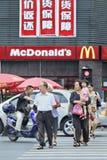Grupo de personas delante del mercado de MacDonald, Xiang Yang, China Fotografía de archivo libre de regalías