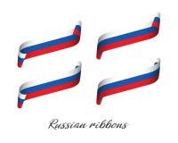 Grupo de quatro fitas coloridas modernas do vetor com o russo tricolor Imagem de Stock Royalty Free