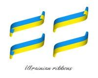 Grupo de quatro fitas coloridas modernas do vetor em cores ucranianas Fotografia de Stock Royalty Free