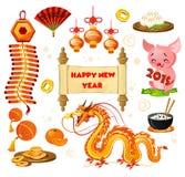 Grupo de símbolos chinês do ano novo isolado no fundo branco Carto ilustração stock