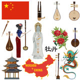 Grupo de símbolos chinês do vetor no estilo liso ilustração stock