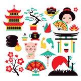 Grupo de símbolos de Japão Imagem de Stock Royalty Free