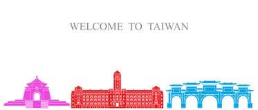 Grupo de Taiwan Arquitetura isolada de Taiwan no fundo branco Imagens de Stock Royalty Free