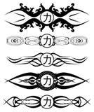 Grupo de tatuagem preta com força do ideograma isolada ilustração royalty free