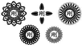 Grupo de tatuagem preta com saúde do ideograma isolada ilustração royalty free
