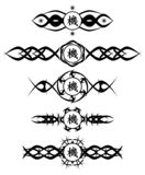 Grupo de tatuagem preta com segredo do ideograma isolada ilustração do vetor