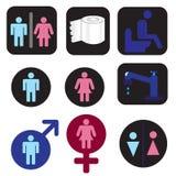 Grupo de toalete de 9 ícones ilustração stock