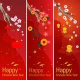 Grupo de três bandeiras chinesas verticais do ano novo Imagem de Stock Royalty Free