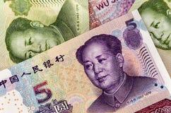 Grupo de yuan chinês do dinheiro da moeda Foto de Stock Royalty Free