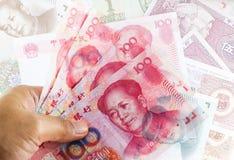 Grupo de yuan chinês renminbi do dinheiro da moeda Imagens de Stock
