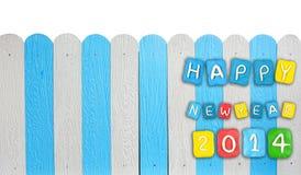 Grupo do ano 2014 do cartão do conceito feito do plasticine em de madeira Imagem de Stock Royalty Free