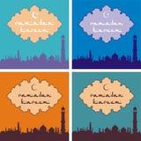 Grupo do cumprimento da ramadã Imagem de Stock
