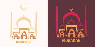 Grupo do cumprimento da ramadã Foto de Stock