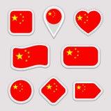 Grupo do vetor da bandeira de China o chinês embandeira a coleção das etiquetas Ícones geométricos isolados Crachás dos símbolos  ilustração do vetor