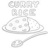 Grupo do vetor de arroz de caril ilustração royalty free