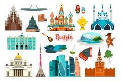 Grupo dos ícones de Rússia, ícone liso do estilo dos desenhos animados Símbolo do russo ilustração royalty free
