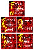 Grupo elegante de cartão do Natal no vermelho Foto de Stock Royalty Free