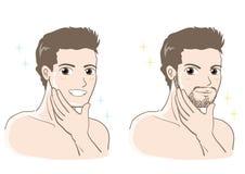Grupo estético dos cuidados com a pele dos homens ilustração royalty free
