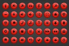 Grupo grande de botão do vetor Foto de Stock