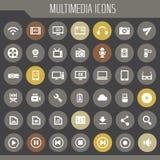 Grupo grande do ícone dos multimédios, coleção lisa na moda dos ícones ilustração stock