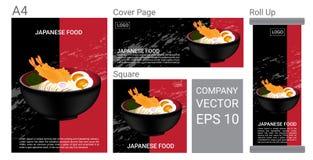 Grupo japonês da ilustração da bandeira da propaganda dos Ramen do macarronete Imagens de Stock Royalty Free