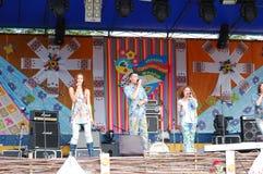 Grupo moderno ucraniano do PNF Fotos de Stock Royalty Free
