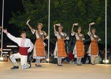 Grupo musical de la danza de Bulgaria Imagenes de archivo