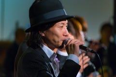Grupo permanente de la pieza vocal de los pescados en Tokio Fotos de archivo