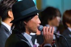 Grupo permanente de la pieza vocal de los pescados en Tokio Fotos de archivo libres de regalías