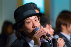 Grupo permanente dos vocals dos peixes no Tóquio Fotos de Stock Royalty Free