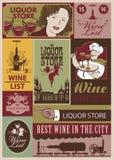 Grupo retro do vinho Imagem de Stock Royalty Free