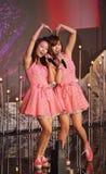 Grupo secreto de la muchacha de Corea del Sur Imagen de archivo