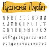 Grupo simples escrito à mão do alfabeto cirílico Fotos de Stock