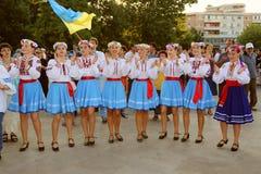 Grupo ucraniano de bailarines en trajes tradicionales Fotos de archivo libres de regalías