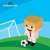 grupowy drużynowy Russia piłki nożnej turniej 2018 ilustracji